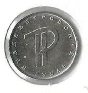 Transnistria - 1 Rouble 2015 - UNC (Ref.02) - Monnaies