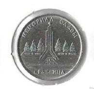 Transnistria - 1 Rouble 2016 - UNC (Ref.01) - Monnaies