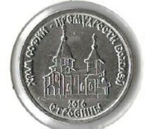 Transnistria - 1 Rouble 2016 - UNC (Ref.08) - Monnaies