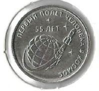 Transnistria - 1 Rouble 2016 - UNC (Ref.09) - Monnaies