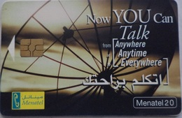 Menatel Egypt 20 LE [USED] (Egypte) (Egitto) (Ägypten) (Egipto) (Egypten) - Egipto