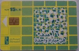 Menatel 15 Pounds Football (Egypt) (Egypte) (Egitto) (Ägypten) (Egipto) (Egypten) - Egipto