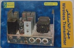 EGYPT - Menatel 10 L.E.,Wireless Transmitter [USED] (Egypte) (Egitto) (Ägypten) (Egipto) (Egypten) - Egypte