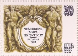 Russia/USSR 1982,Soccer World Cup Spain,Sc 5049,VF MNH** - 1923-1991 URSS