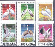 1991. Korea North, Endangered Birds, 6v Used/CTO - Korea, North