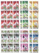1991. Korea North, Endangered Birds, 6 Sheetlets Of 9v, Used/CTO - Korea, North