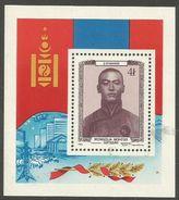Mongolia - 1983 Damidin Sukhbaatar S/sheet  MNH **  Sc 1314 - Mongolia
