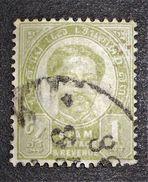 CHULALONGKORN I ER 1887/91 - OBLITERE - YT 7 - MI 7 - Siam