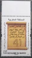 Morocco 2016 MNH Stamp - 41st Anniv Of The Green Walk - Morocco (1956-...)