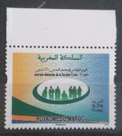 Morocco 2016 MNH Stamp - National Day Of Civil Society - Morocco (1956-...)