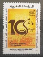 Morocco 2017 MNH Stamp - 10th Anniv Of Horse Expo, El Jadida - Morocco (1956-...)