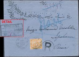 Egypt Persia Sea Post Office 1883 Registered Cover Cairo Via Bombay & Boushire To Isphahan Ex Bottrill (44_3308) - 1866-1914 Khedivato De Egipto