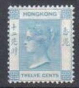 Hong Kong Watermark CC Mnh ** - Unused Stamps