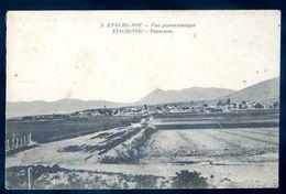 Cpa De Macédoine Etschi Sou Vue Panoramique Panorama  SEP17-76 - Macédoine