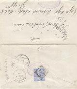 India 1885 BOMBAY 2 A. BOUSHIRE To Isfahan Ispahan Persia; Opened On Three Sides And Shortened (2) - 1882-1901 Impero