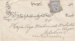 India 1885 CALCUTTA 2 A. Via Karachi BUSHIRE BOUSHIRE To Isfahan Ispahan Persia (3) - 1882-1901 Impero