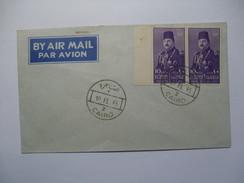 EGYPT - 1945 - King Farouk 25th Birthday - FDC - Ägypten