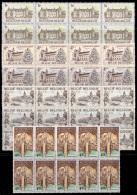 Belgium 1832/35** X 12  Tourisme  MNH - Neufs