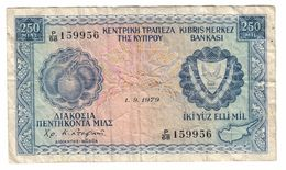 Cyprus 250 Mils 01/09/1979 .J. - Cipro