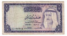 Kuwait 1/2 Dinar 1968 .J. - Kuwait