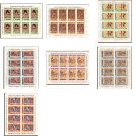 419 - Ras Al Khaima MNH ** Mi N° 167 / 173 A Arab (arabe) Miniatures Tableau (tableaux Painting) Feuilles (sheets) - Islam