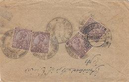 India 1925 4 * 1a BOMBAY Via DOZDAB To YEZD Yazd Persia, With Content (36) - India (...-1947)