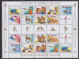 Mongolia 26.06.1996 PERF Klbg Mi # 2633-44, Atlanta Summer Olympics, MNH OG - Verano 1996: Atlanta