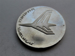 Israel, 10 Lirot, 1972 24th Anniversary Of Independence. - Israel