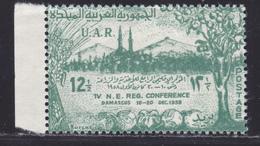 SYRIE N°  112 ** MNH Neuf Sans Charnière, TB  (D2479) - Syrie