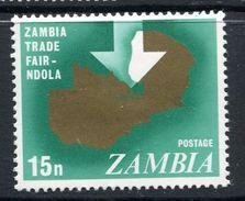 Zambia 1968 Trade Fair, Ndola HM (SG 141) - Zambie (1965-...)