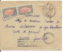 BLOCUS De DJIBOUTI - 1942 - LETTRE FM Par AVION SERVICE SPECIAL Du GROUPE D'ARTILLERIE COLONIALE => GAOUAL (GUINEE) - Côte Française Des Somalis (1894-1967)