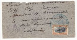 Bulgaria Turkey 1913 Balkan War Registered Cover Svilengrad Mustapha Pacha Blue Cachet To Kiev Russia Ukraine (h40) - 1909-45 Regno