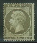 France // 1862 // Yvert & Tellier Napoléon III  No.19 Neuf (sans Gomme) - 1862 Napoleon III