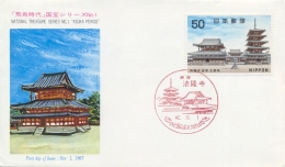 Japan 1967 FDC National Treasures Of Asuka Period Horyuji Temple In Nara - Altri