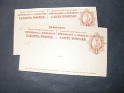 Paraguay , Replay Card , Geteilt * - Paraguay