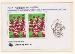 Korea 1988 Seoul Olympic Games -  Souvenir Sheet MNH/**  (H32-4) - Summer 1988: Seoul