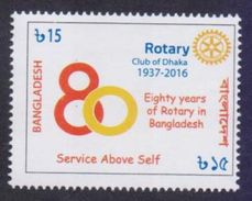 BANGLADESH 2017 MNH - ROTARY International Club Of Dhaka, 80 Years Of Rotary In Bangladesh, 1v - Bangladesh