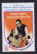 BANGLADESH 2017 MNH - National Children Day, 1v - Bangladesh