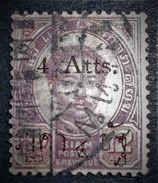 SURCHARGE 1890/99 - OBLITERE - YT 23 - MI 25 - RARE ! - Siam