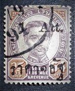 SURCHARGE 1890/99 - OBLITERE - YT 20 - MI 21 - RARE ! - Siam