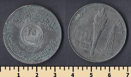 Iraq 250 Fils 1973 - Iraq