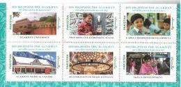 Pakistan 2017 H.H. The Agha Khan Diamond Jubilee Rs.10 X 6V - Pakistan