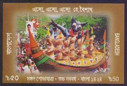 BANGLADESH 2017 MNH - Bengali New Year Festival Mask Boat, Miniature Sheet IMPERF - Bangladesh