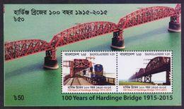BANGLADESH 2017 MNH - 100 Years Of Hardinge Railway Bridge, Train, Miniature Sheet IMPERF - Bangladesh