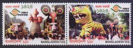 BANGLADESH 2017 MNH - Bangali New Year Festival Mask PAIR - Bangladesh