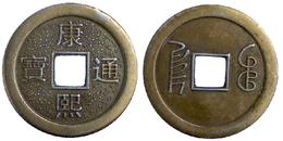 01772 GETTONE JETON TOKEN UNDETERMINATERD ORIENTAL REPRO COIN (?) - Unclassified