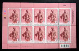 Thailand Stamp FS 2010 100th The Demise Of King Chulalongkorn - Thailand