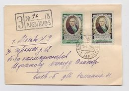 MAIL Post Cover Used USSR RUSSIA Set Stamp Art Sculptor SHUBIN - Covers & Documents