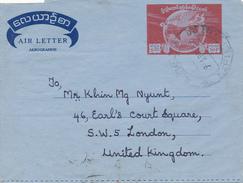 MANDALAY / BURMA  - 1956 , Air Letter Nach London - Myanmar (Burma 1948-...)