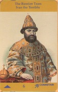 RUSSIA - GPT, 8SSRA, Comstar , The Russian Tzars, Ivan The Terrible, 2,706ex, 1994, Mint - Russie